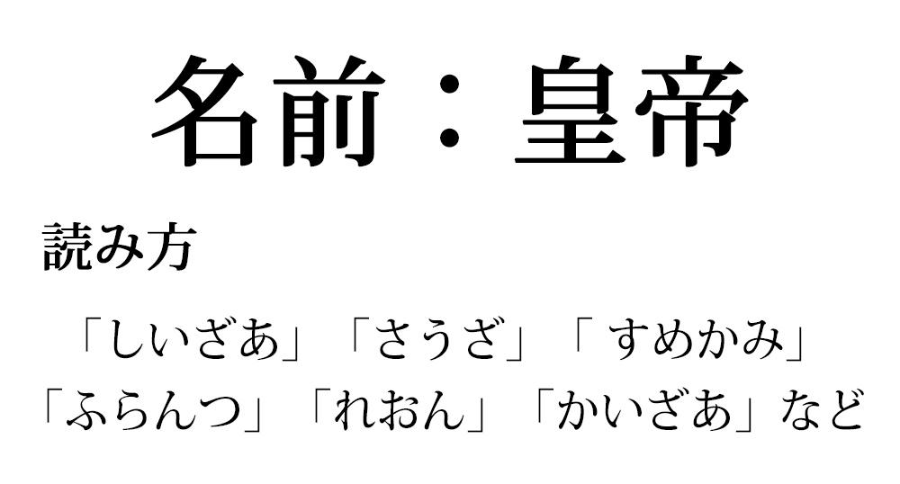 な 名前 漢字 みい 女の子につけたい古風な名前。「日和」や「ことは」などかわいい名付け候補 [ママリ]