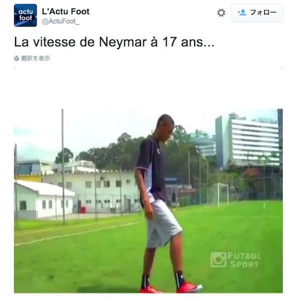 【衝撃サッカー動画】ネイマールが17歳の時に見せたプレーがヤバすぎる