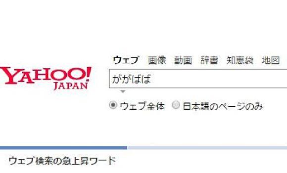 result (1)