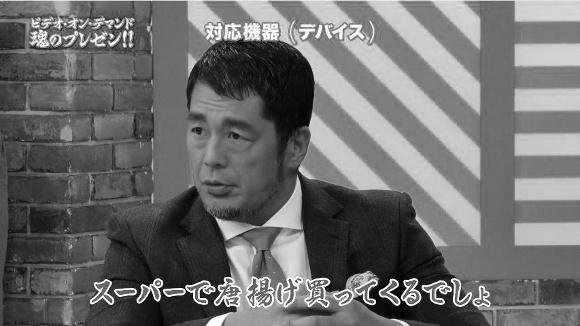 vod_空揚げ