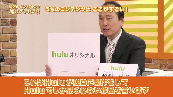 vod_hulu