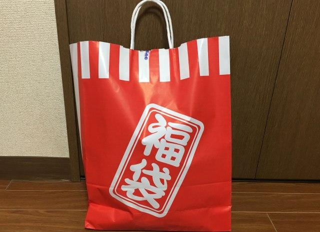 【2016年福袋特集】コンビニ「スリーエフ」の福袋(1080円)の中身を全公開 / 全店舗で売っているとは限らない! 出会えただけでラッキーかも