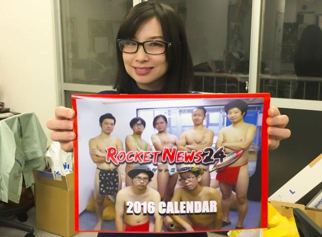"""【ウホカレ☆2016】今年も """"ロケットニュース24のメンズ"""" が極限まで脱いだ! 2016年版カレンダーを100部限定で販売します!!"""