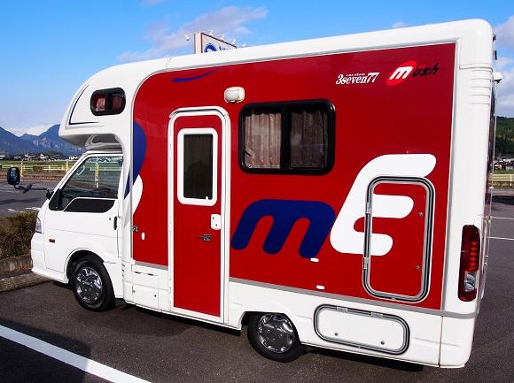 【男のロマン】1泊2日で2万円! レンタルキャンピングカーに乗ってワイルドな旅に出かけよう