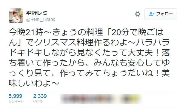 【神回の予感】今晩21時NHKで平野レミさん『20分で作るクリスマス料理(4品)』が披露だぞ~ッ! 平野さん「落ち着いて作ったから安心して」
