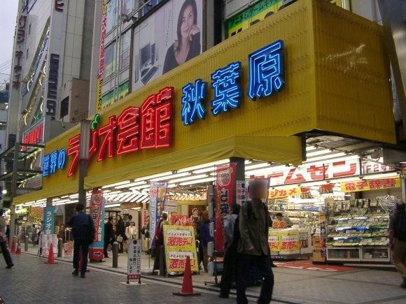 【衝撃】Googleストリートビューで秋葉原駅前を見ると同じオジサンだらけ!「謎のピンクのオジサン」に360度囲まれるスポットはこちら