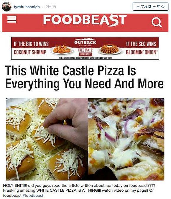 """ピザにチーズバーガーを載せて焼いてみたらこうなった!! ダブルでジャンクな """"バーガーピザ"""" のお味はいかほどに!?"""