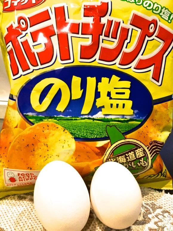 【ザ・B級メシ】卵焼きに「ポテチ」を入れたら想像以上にウマかった! おつまみにもピッタリでコイケヤも公式にオススメ!!