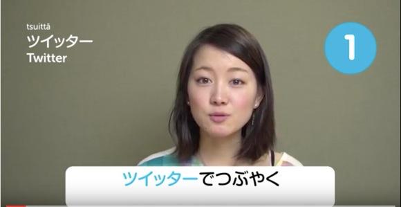 【動画あり】『外国人にとって発音が難しい日本語』トップ10 が発表! 「出力」「おっちょこちょい」など / 実際に外国人にも聞いてみた
