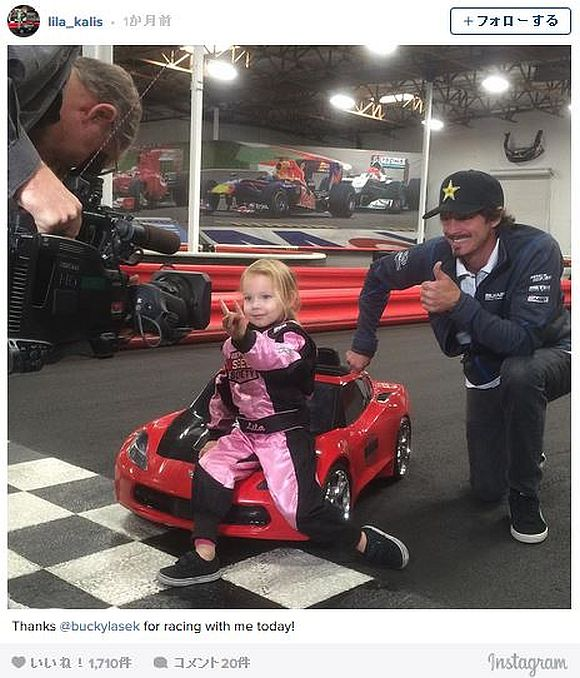 オモチャの車で爆走する3歳少女のドリフト・テクニ ックが『ワイルド・スピード』並み!! 将来はカーレーサーにキマリだ!
