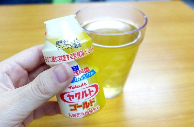 【究極レシピ】ヤクルトと緑茶を混ぜると激ウマなんだぜ! 台湾の国民的ドリンク「ヤクルト緑茶」再現レシピがこれだ!!