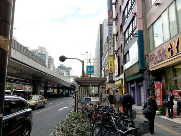 akiba11
