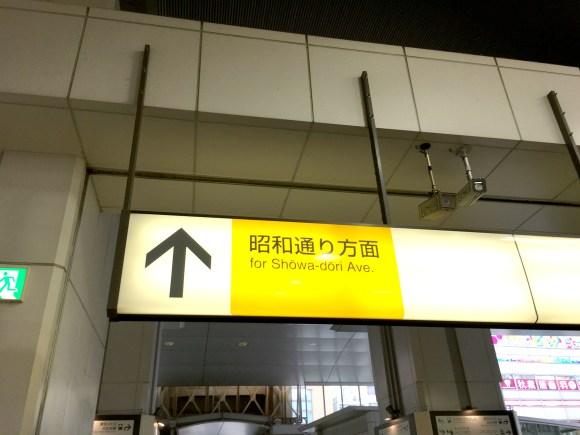 akiba12