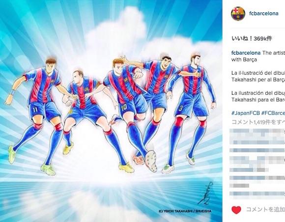 『キャプテン翼』の作者・高橋陽一先生が描いたFCバルセロナのイラストがめちゃカッコイイ!
