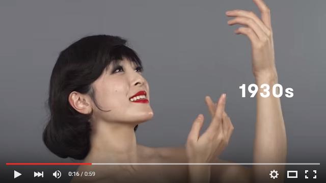 【動画あり】中国女性100年間のファッションの変化を1分にまとめた映像が話題! 海外の声「80年代は人類の暗黒期」「肌の色の変化に注目しよう」など