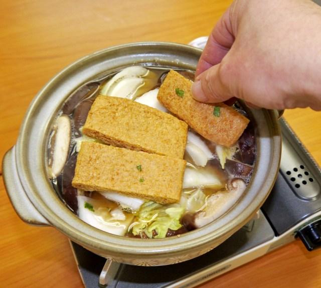 【絶対やってみて】日清のどん兵衛を鍋にすると猛烈にウメェェ! ちなみに加山雄三の考案レシピ