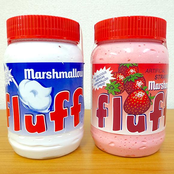 【即買い推奨】 塗るマシュマロ『フラフ(fluff)』は焼くと劇的にウマくなる