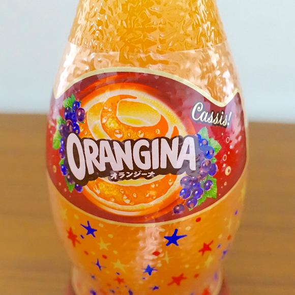 【セブングループ限定】今のうちに買っておけ! オランジーナ「カシス&オレンジ」が新登場!!