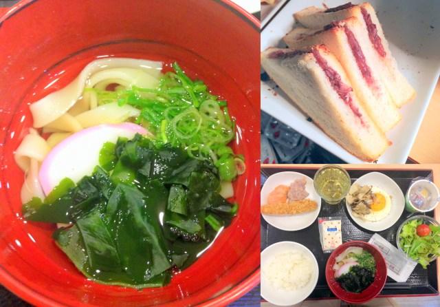 最強ビジネスホテル『ドーミーイン』は名古屋でもスゴかった / 朝から名古屋名物きしめん・小倉トーストを堪能