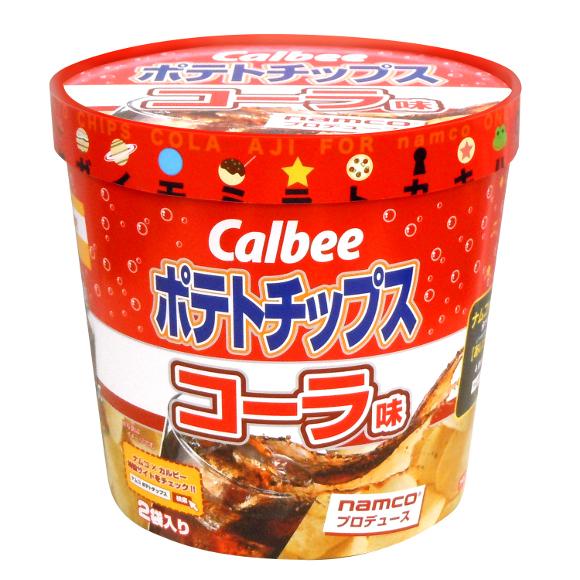 カルビーよ、お前もか! まさかの「ポテトチップス コーラ味」爆誕!!