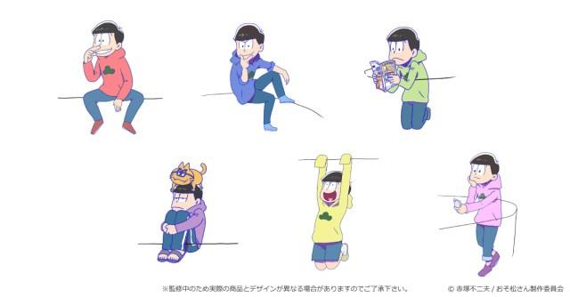 【速報】『おそ松さん』が早くもフチ子化キタァァァアアア! 十四松やトッティがあなたのコップのフチに舞い降りる!!