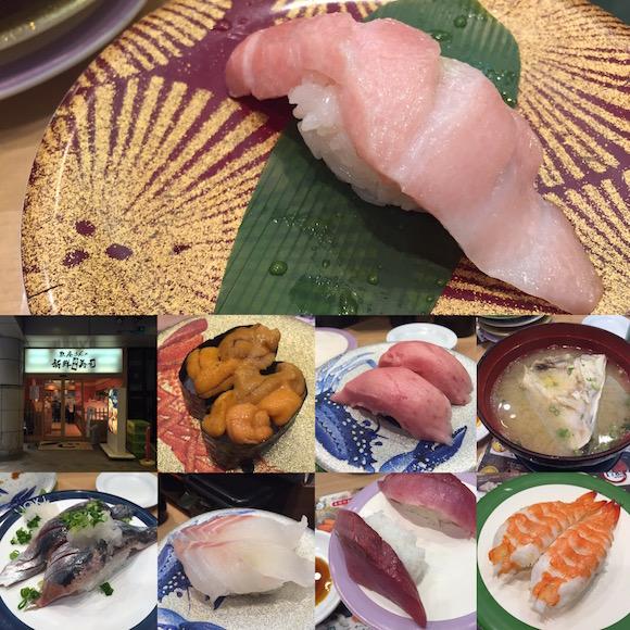 【回転寿司】地元にあったら週3で通うレベル!『魚屋さんの新鮮回転寿司』がコスパ最強で文句なし!!
