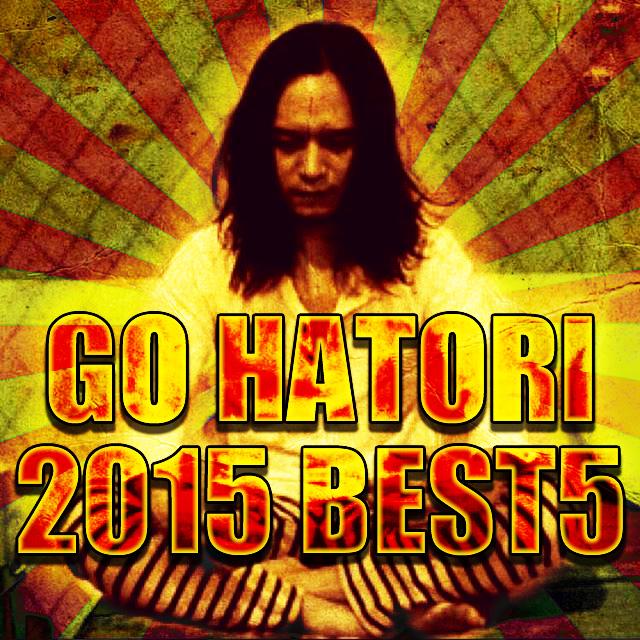 【私的ベスト】記者が厳選する2015年のお気に入り記事5選 〜GO羽鳥編〜