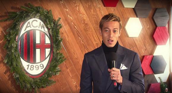 【レア動画】本田圭佑選手がイタリア語と英語で子供たちにクリスマスのメッセージ