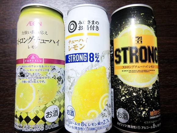 【検証】イオン、西友、イトーヨーカドーの「激安チューハイ」はどれが一番ウマいのか飲み比べてみた