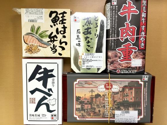 東京駅「駅弁屋 祭」で聞いたオススメの激ウマ駅弁5選