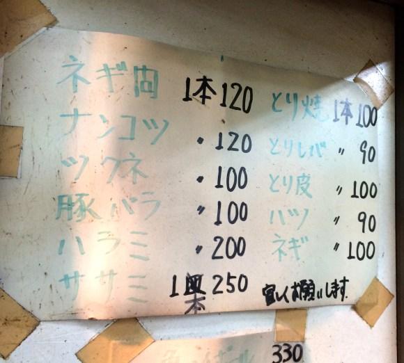 maekawa4