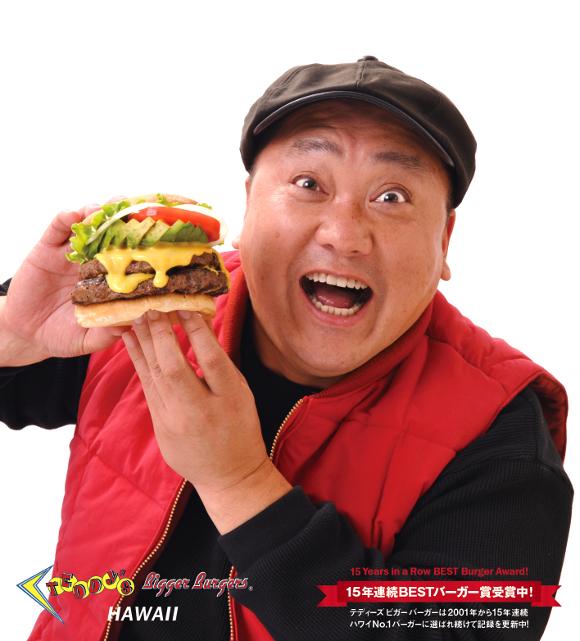 極楽とんぼの山本圭壱さんも登場! 激ウマバーガー100個が当たる「第1回ハンバーガーかぶりつきコンテスト」開催決定!!