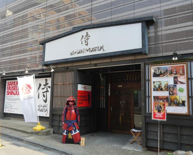 【歴女・刀剣女子注目】東京・新宿歌舞伎町のど真ん中に突如出現した「侍ミュージアム」がかなり興味深い件