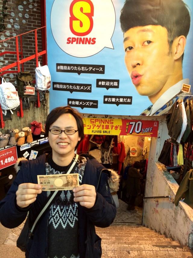 原宿系カジュアルウェアショップ・スピンズで「1万円でコーディネートしてください」と言ったらこうなった