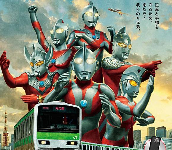 【神イベント再び】帰ってきたぞ! 我らのウルトラマンスタンプラリー2016開催決定!! JR東日本に意気込みを聞いてみた