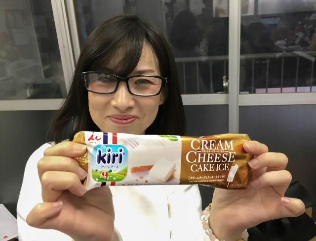 【ウマすぎ注意】井村屋×kiriの神アイス再び!新作『クリームチーズケーキアイス』がさりげなく発売したので食べてみた → やっぱ神うめえええええッ!