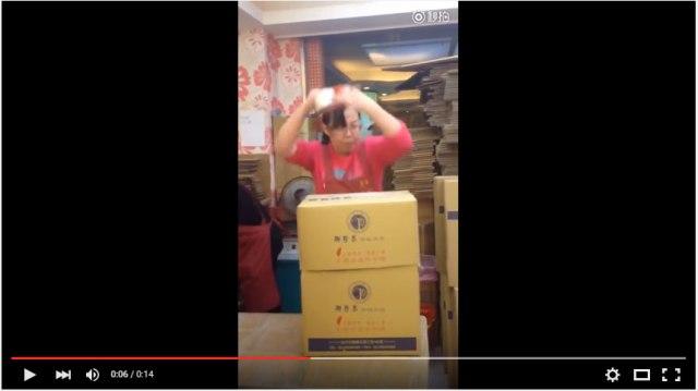 【達人動画】ブルース・リーかよ!? 中国のオバチャンの梱包術が完全にカンフーでカッコよすぎる!