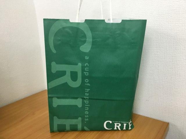 【2016年福袋特集】『カフェ・ド・クリエ』の福袋(3000円)の中身を公開 / ノベルティにときめいたら買い! レアなカップ&ソーサーが2セット入ってた