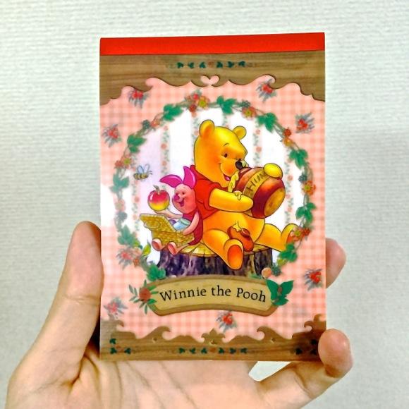 【超重要】本日1月18日は『クマのプーさんの日』だよ! 世界中でお祝いされるのだ〜!!