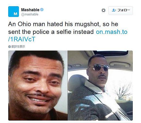 自分の逮捕写真が気に入らなかった男が「自撮り写真」を警察に送りつける → 勘違いなキメキメっぷりが妙に哀愁漂う件