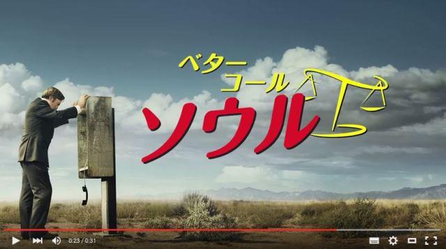【必見】今 Netflix で見られるオススメ海外ドラマ5選・後編