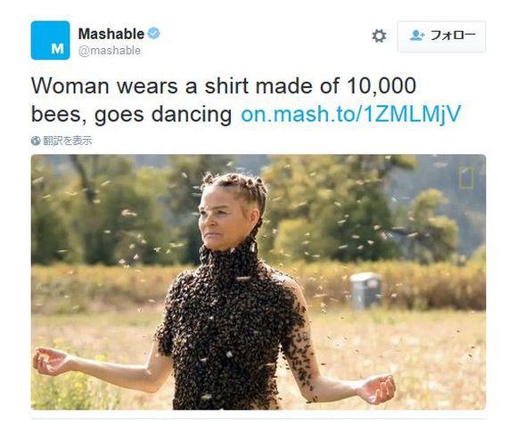 1万2000匹のハチを身にまとってダンスを踊る女性にヒヤヒヤ! 「虫恐怖症の克服」を目的としたエネルギー・セラピー
