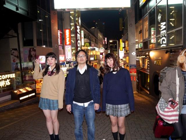 オッサンが18歳の原宿系女子高生に1万円でコーディネートしてもらったらこうなった!