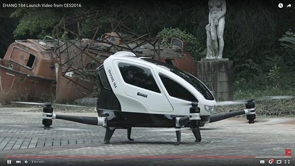 【動画あり】中国で開発された「人を乗せて飛ぶドローン」が自動操縦にこだわり過ぎて逆に危険っぽい件