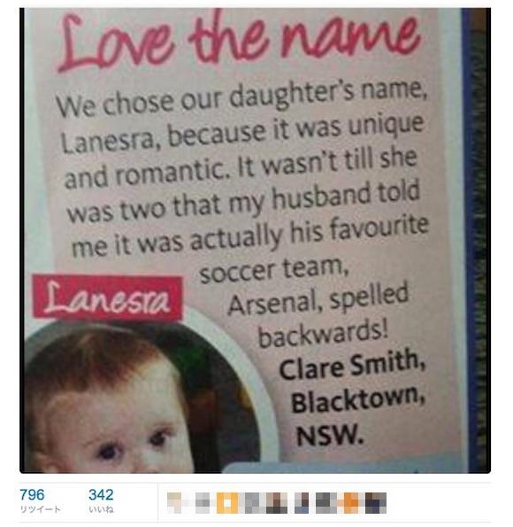 """【親必見】熱狂的なサッカーファンが好きなクラブ名の逆さ文字を """"娘の名前"""" にしていたことが話題"""
