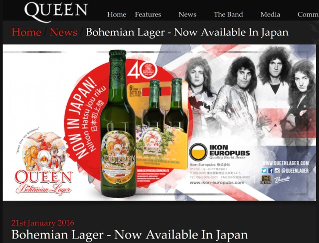 何コレめっちゃ飲んでみたい! 伝説のバンド「クイーン」のオフィシャルビール『Bohemian Lager』発売開始!!