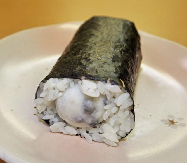 【試食】くら寿司が発売する大福を入れた恵方巻き「まめ巻」を食べてみた / これは確実に好みの分かれる味