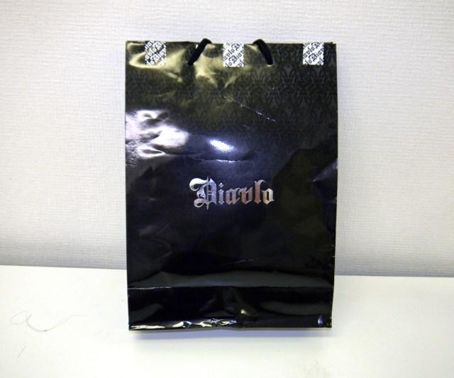【2016年福袋特集】渋谷系ブランド「Diavlo(ディアブロ)」の4320円福袋を買ったらハワイにいる日本人チンピラみたいなオラつき加減になって笑った