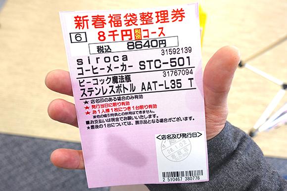 DSC09758
