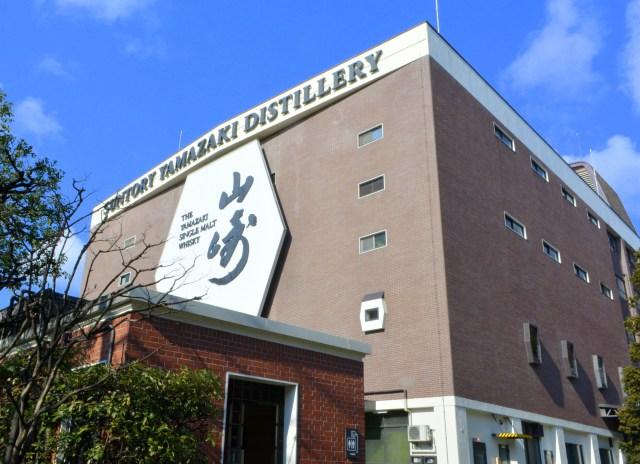 サントリー山崎蒸溜所の「ウイスキー館」がリニューアルしたので行ってみた! ウイスキー好きよ集まれえぇぇ!!